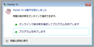 20110115_2